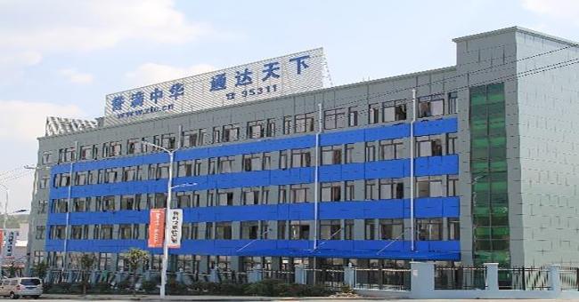 贵州中通二期建设项目