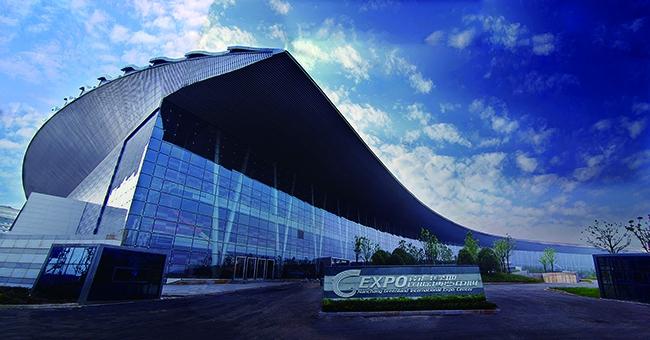 绿地国际博览中心